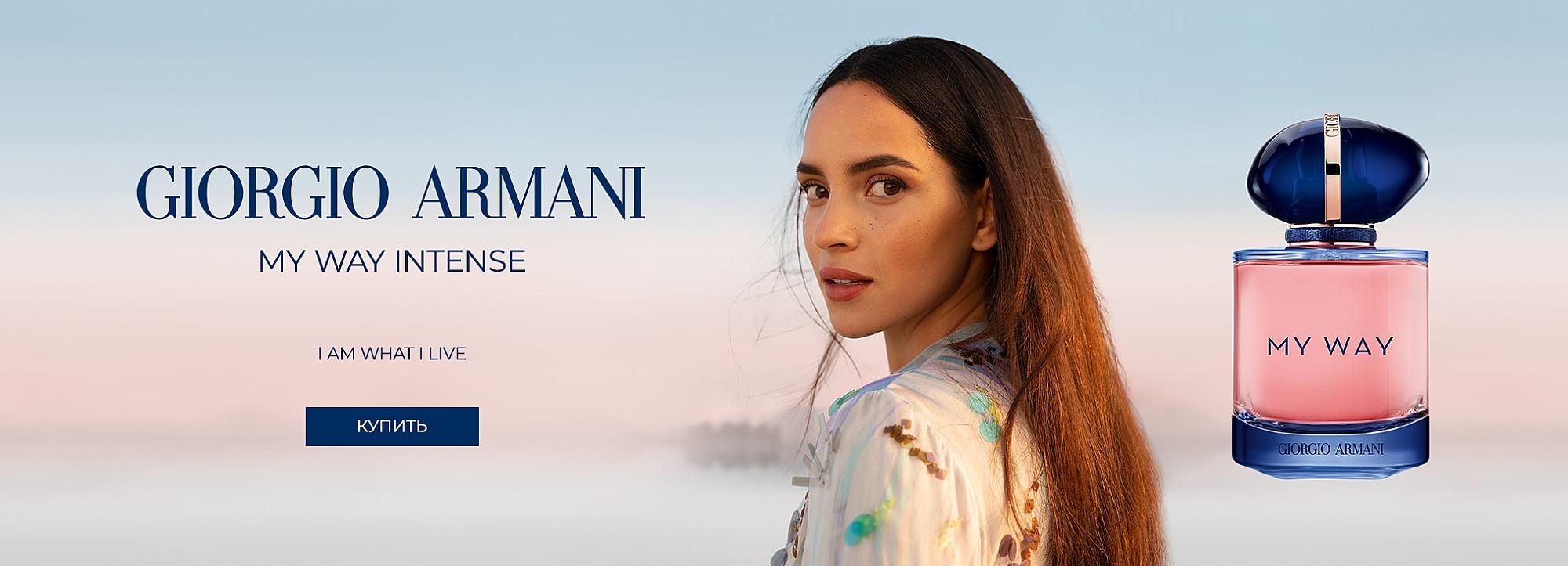 Giorgio Armani My Way29588