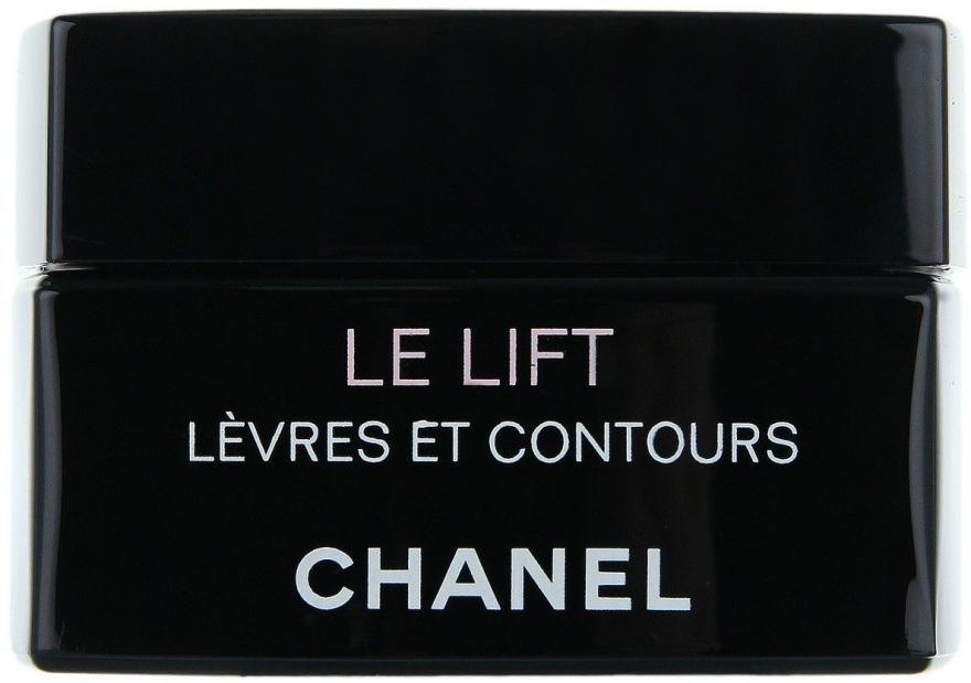 Укрепляющий уход для губ против морщин - Chanel Le Lift Firming Anti-Wrinkle Lip and Contours Care (тестер)