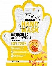 Духи, Парфюмерия, косметика Медово-миндальная маска для рук - Beauty Derm Scin Care Hand Mask