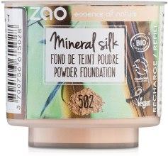 Духи, Парфюмерия, косметика Пудра минеральная рассыпчатая органическая - ZAO Mineral Powder (сменный блок)