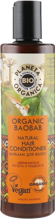 Бальзам для волос натуральный - Planeta Organica Organic Baobab
