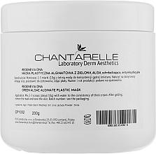 Духи, Парфюмерия, косметика Альгинатная маска-пленка - Chantarelle Green Algae Alginate Plastic Mask