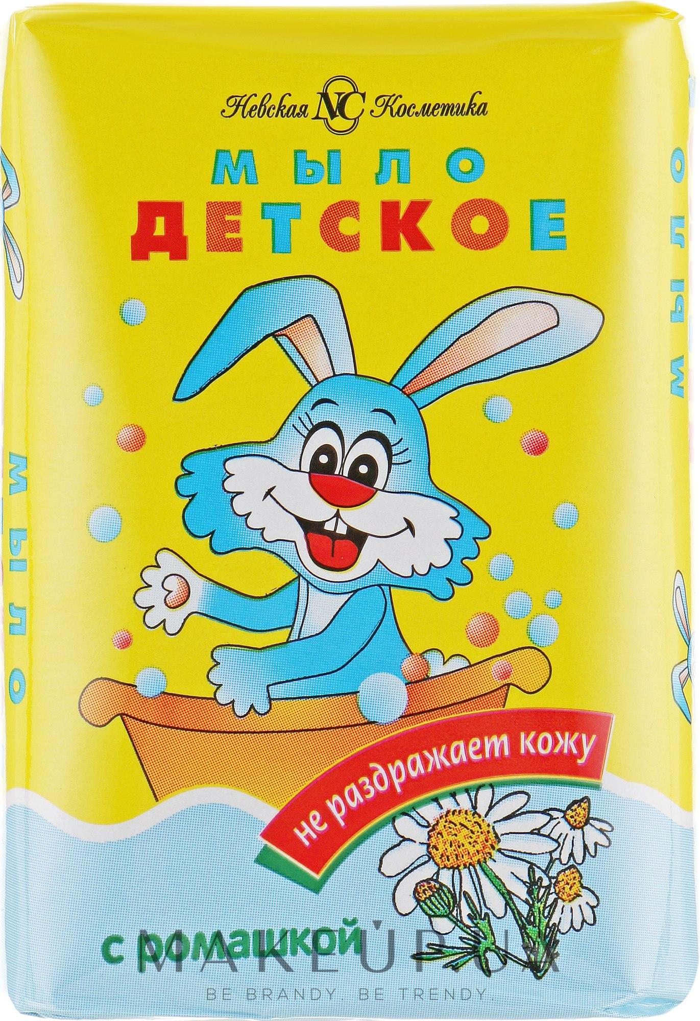 Купить невская косметика в украине пробники и тестеры косметики купить
