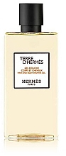 Духи, Парфюмерия, косметика Hermes Terre d'Hermes - Гель для душа (тестер)