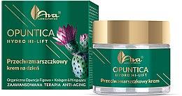 Духи, Парфюмерия, косметика Дневной крем для лица - Ava Laboratorium Opuntica Hydro Hi–Lift Wrinkle Repair Day Cream