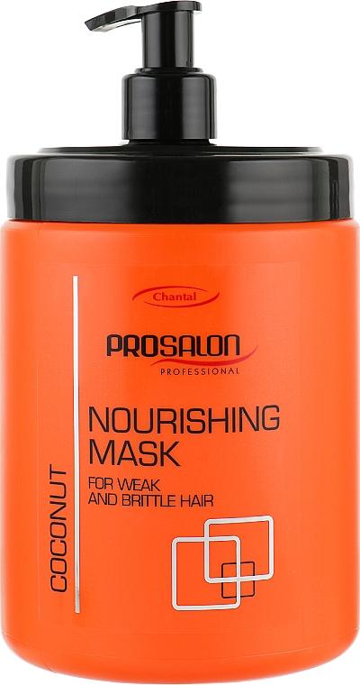 "Питательная маска ""Кокос"" - Prosalon Hair Care Mask"