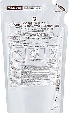 Гипоаллергенный шампунь - Naris Purece Shampoo (дой-пак) — фото N2