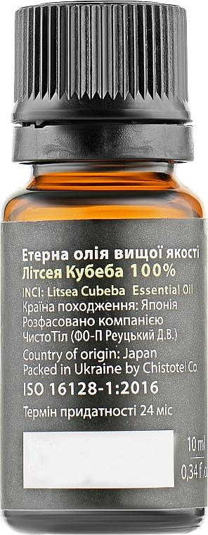 """Эфирное масло """"Литсея Кубеба"""" - ЧистоТел  — фото N2"""