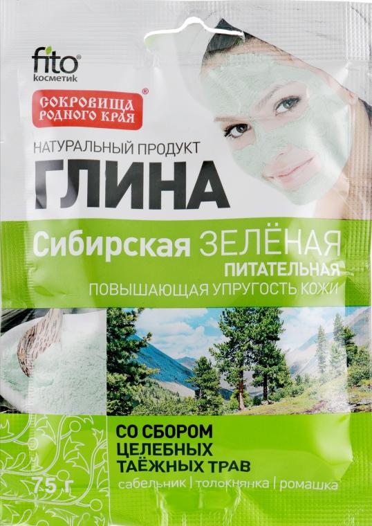 """Глина для лица и тела """"Сибирская"""", зеленая - Fito Косметик"""