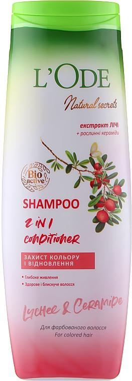 """Шампунь-кондиционер """"Защита цвета и восстановление"""" для окрашенных волос - L'Ode Natural Secrets Shampoo 2 In 1 Conditioner Lychee & Ceramide"""