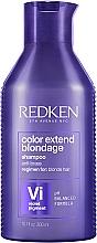 Духи, Парфюмерия, косметика Шампунь для нейтрализации желтизны светлых волос - Redken Color Extend Blondage Shampoo