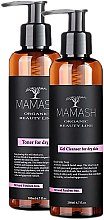 Духи, Парфюмерия, косметика Набор для сухой и чувствительной кожи - Mamash Organic (ton/200ml + gel/200ml)
