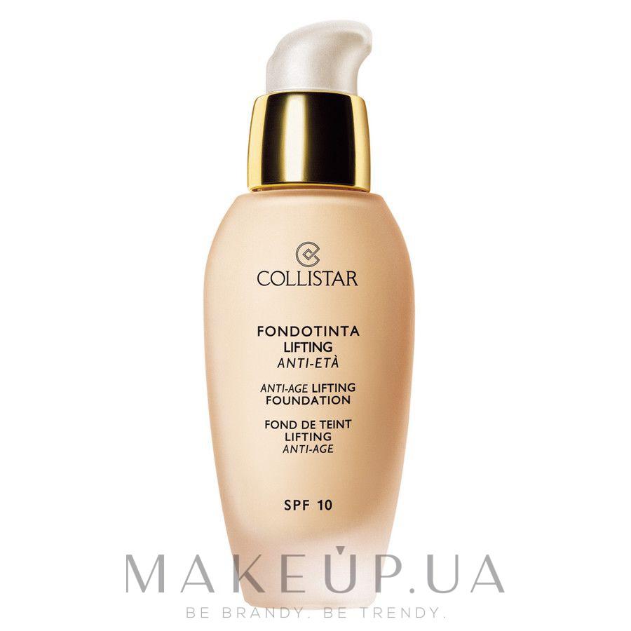 Collistar база под макияж глаз