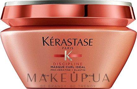 Питательная маска для волос - Kerastase Discipline Mask Curl Ideal — фото 200ml