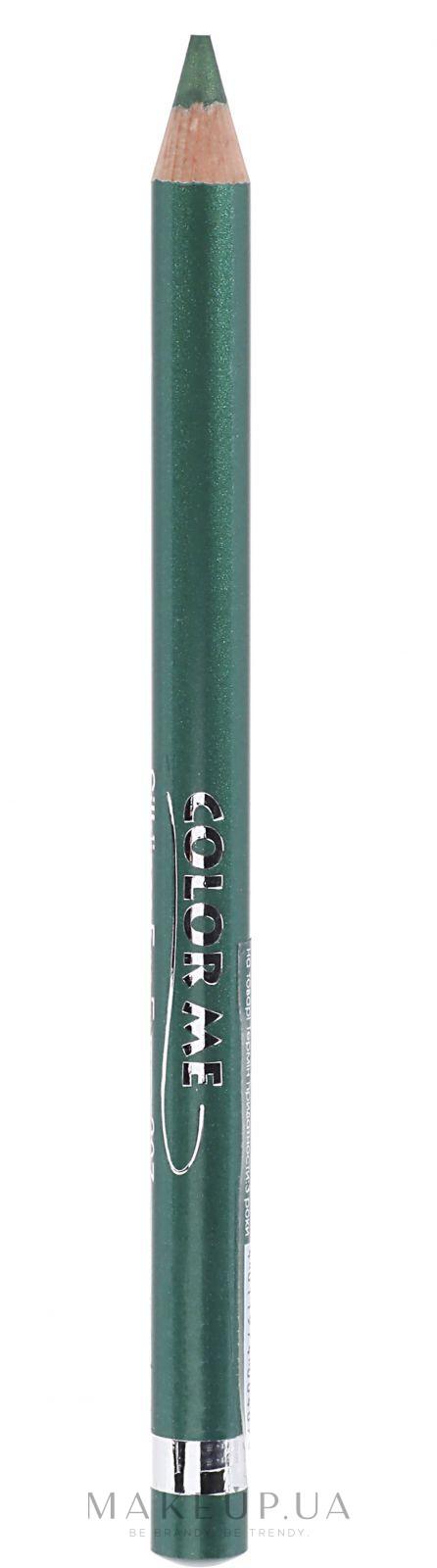 Олівець для очей на основі шовку - Color Me Silk Eyeliner — фото 207 - бирюзовый