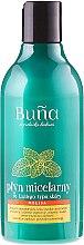 Духи, Парфюмерия, косметика Мицеллярная вода для лица - Buna Melisa Micelar Water