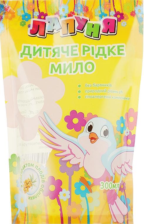 Детское мыло - Лапуня