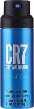 Духи, Парфюмерия, косметика Cristiano Ronaldo CR7 Play It Cool - Дезодорант-спрей
