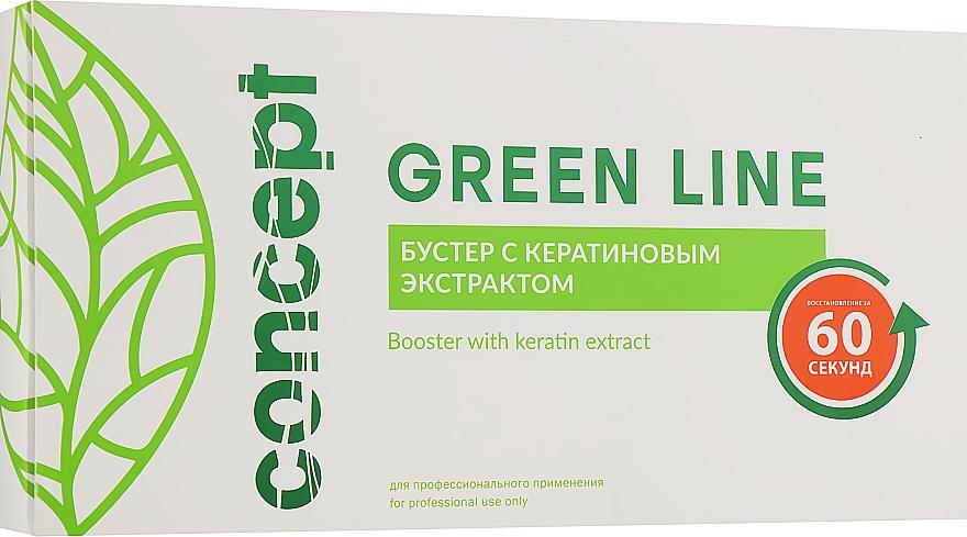 Бустер с кератиновым экстрактом - Concept Green line Booster With Keratin Extract