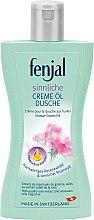 Духи, Парфюмерия, косметика Крем для душа - Fenjal Sensual Shower Cream Oil Rose