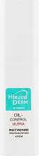 Увлажняющий матирующий крем - Hirudo Derm Oil Control Ultra — фото N2