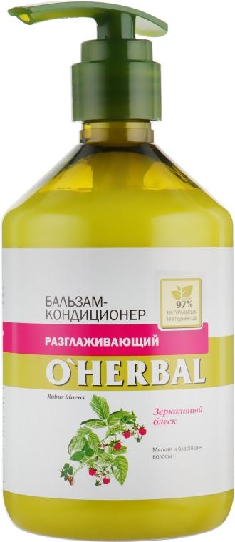 Бальзам-кондиционер разглаживающий для блеска волос с экстрактом малины - O'Herbal