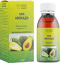 Духи, Парфюмерия, косметика Масло авокадо - Green Pharm Cosmetic