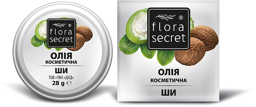Масло Ши - Flora Secret