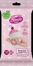Духи, Парфюмерия, косметика Детские влажные салфетки для новорожденных, 10 шт - Smile Ukraine Baby Newborn