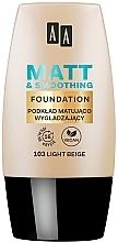 Духи, Парфюмерия, косметика Матирующий тональный крем - AA Matt Foundation