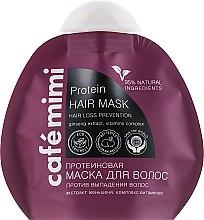 """Духи, Парфюмерия, косметика Протеиновая маска для волос """"Против выпадения волос"""" - Cafe Mimi Protein Hair Mask"""