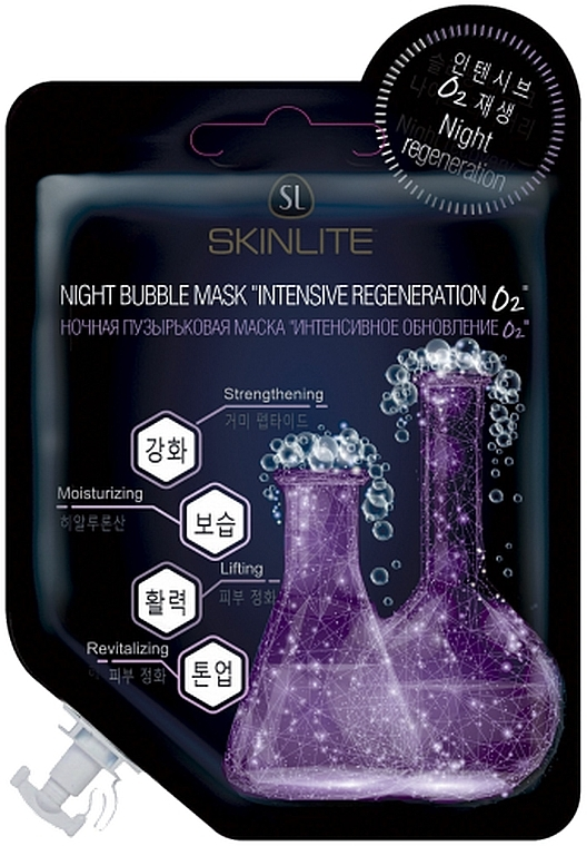 """Ночная пузырьковая маска """"Интенсивное обновление О2"""" - Skinlite Night Bubble Mask"""
