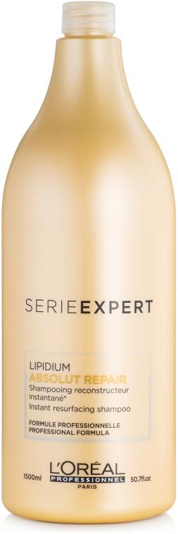 Восстанавливающий шампунь для повреждённых волос - L'Oreal Professionnel Absolut Repair Lipidium Shampooing Reconstructeur Instantane