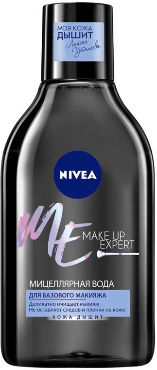 Мицеллярная вода для базового макияжа - Nivea Make-up Expert