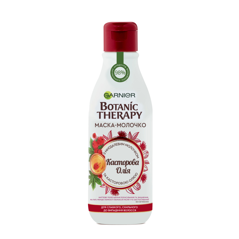 "Маска для слабых волос ""Касторовое масло"" - Garnier Botanic Therapy Hair Milk Mask"