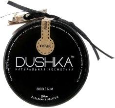 """Духи, Парфюмерия, косметика Крем для тела """"Bubble gum"""" - Dushka"""