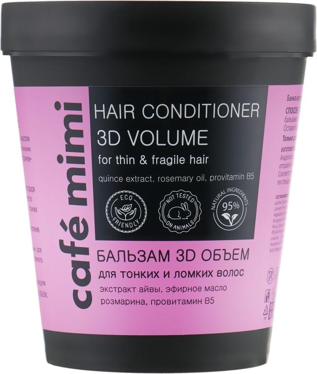 "Бальзам ""3D Объем"" для тонких и ломких волос - Cafe Mimi 3D Volume Hair Conditione"