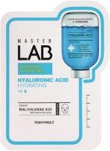 Духи, Парфюмерия, косметика Тканевая маска для лица с гиалуроновой кислотой - Tony Moly Master Lab Hyaluronic Acid Mask