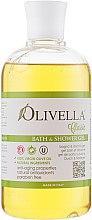 Духи, Парфюмерия, косметика Гель для душа на основе оливкового масла - Olivella Olive Oil Shower Gel