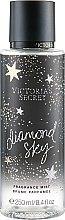 Духи, Парфюмерия, косметика Парфюмированный спрей для тела - Victoria's Secret Diamond Sky Fragrance Mist