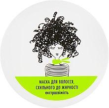 Духи, Парфюмерия, косметика Маска экстрасвежесть для жирных волос - J'erelia TVOYA