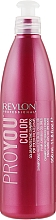 Духи, Парфюмерия, косметика Шампунь для сохранения цвета - Revlon Professional Pro You Color Shampoo