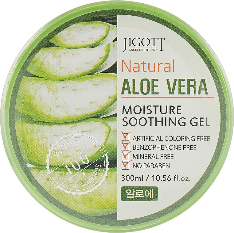 Универсальный гель с экстрактом алоэ - Jigott Natural Aloe Vera Moisture Soothing Gel