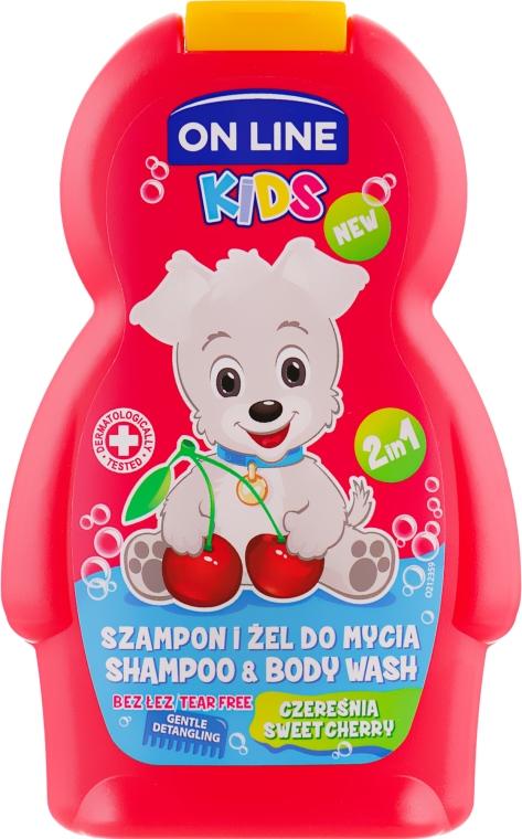 "Шампунь-гель для душа ""Вишня"" - On Line Kids Cherry Shampoo & Body Wash"