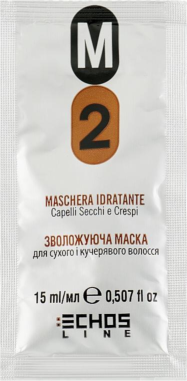 Маска для сухих и вьющихся волос - Echosline M2 Hydrating Mask (пробник)