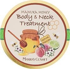 Духи, Парфюмерия, косметика Желе для тела с медом Манука - La Sincere Manukas Cosmet Body & Neck Este Jelle