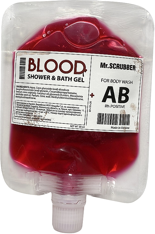 Гель для душа - Mr.Scrubber Blood Shower & Bath Gel