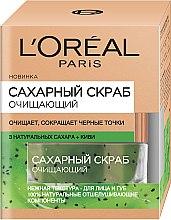 Парфумерія, косметика Цукровий скраб для очищення обличчя - L'Oreal Paris Sugar Scrub