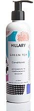 Духи, Парфюмерия, косметика Натуральный шампунь для жирных и комбинированных волос - Hillary Green Tea Shampoo