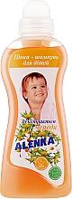 Духи, Парфюмерия, косметика Пенка-шампунь для детей с экстрактом череды - Alenka